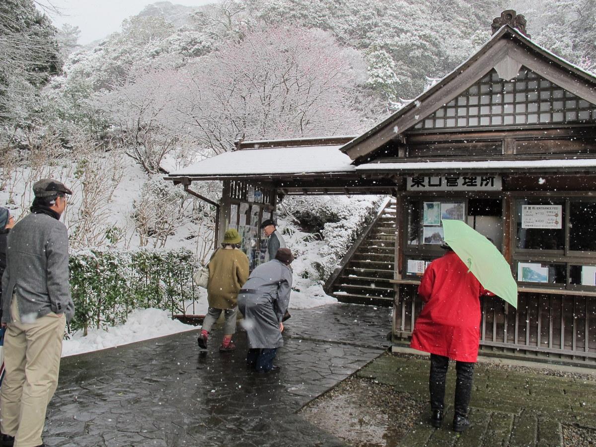 2014年初詣バスツアー・日本寺入口