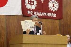 竹内新校長先生はS52卒、ご自身在学中のSPIRITや文化祭パンフを持参されました。