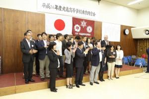 最後は丸高校歌です。S59代表の樽本さんが「S59クライシス」の終わりを宣言しました。